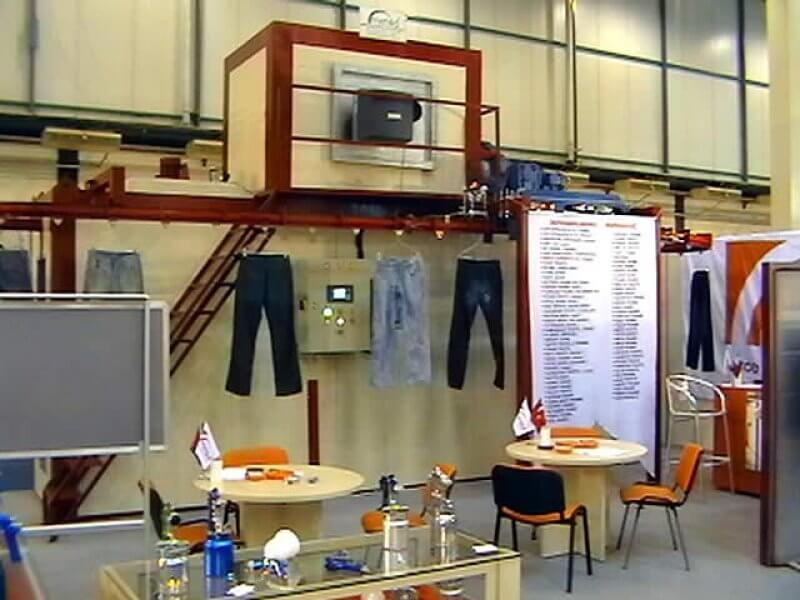 6. Uluslararası Tekstil Fuarı