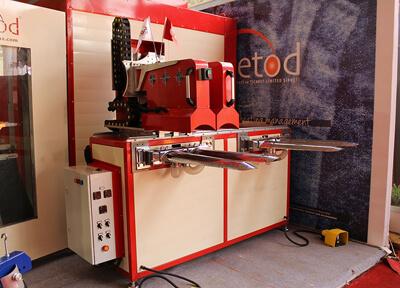 3D Vakumlu Krinkıl Makinası