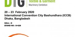 2020 Dhaka International Textile & Garment Machinery Exhibition