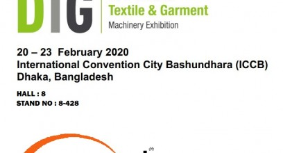 2020 Dhaka International Textile & Garment Machinery Exhibition