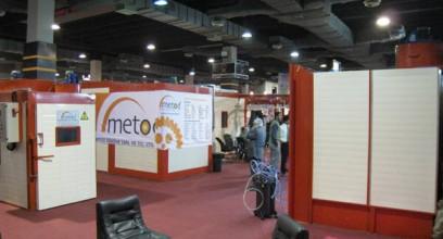 Textile Asia International Exhibition - 2009